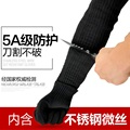 Anti-cut wrist armband anti- cut knife stab proof protective gear