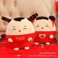 Cute Wedding Gift Chinese Red Plush Press the doll Toy Doll Wedding celebration 50cm 1 pair
