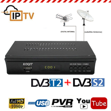 MPEG4 1080P DVB T2 Terrestrial DVB S2 Satellite Receiver Combo TV Tuner Support 3G Wifi IPTV