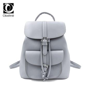 6e271befd79b Product Offer. Белый рюкзак из искусственной кожи, женские маленькие рюкзаки,  женская ...