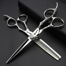 Sharonds 7 inch hair scissors 440c steel barber Japanese hairdressing modeling tool