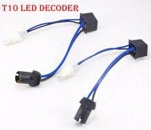 2PCS T10 T15 194 W5W 168 921 LED Bulb Canbus Error Free Warning Canceler Decoder Resistor