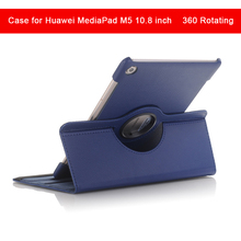 360 rotating stand leather case for Huawei MediaPad M5 10.8 inch tablet Smart cover holder for Huawei CMR-AL09/W09 bracket case