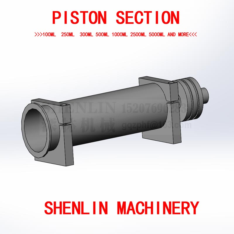 SHENLIN Piston Of Filling Machine Max. Capacity 500ml Stainless SS304 ID63.5mm L 250mm M16 Connector 77mm OD Cylinder Piston