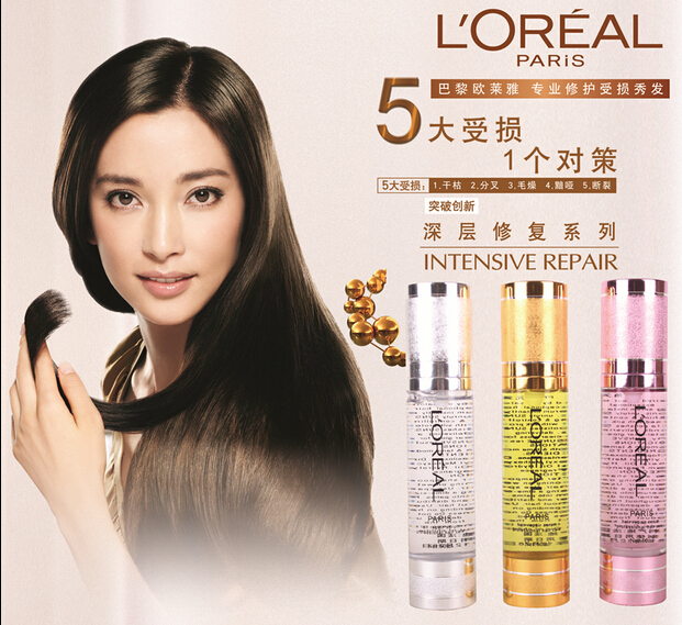 US $26 1 |Ming Cheng Ya keratin PPT straight hair curly hair oil genuine  disposable conditioner repair dry frizz-in Conditioners from Beauty &  Health