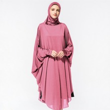 298d572554442 Buy muslim womens wear and get free shipping on AliExpress.com