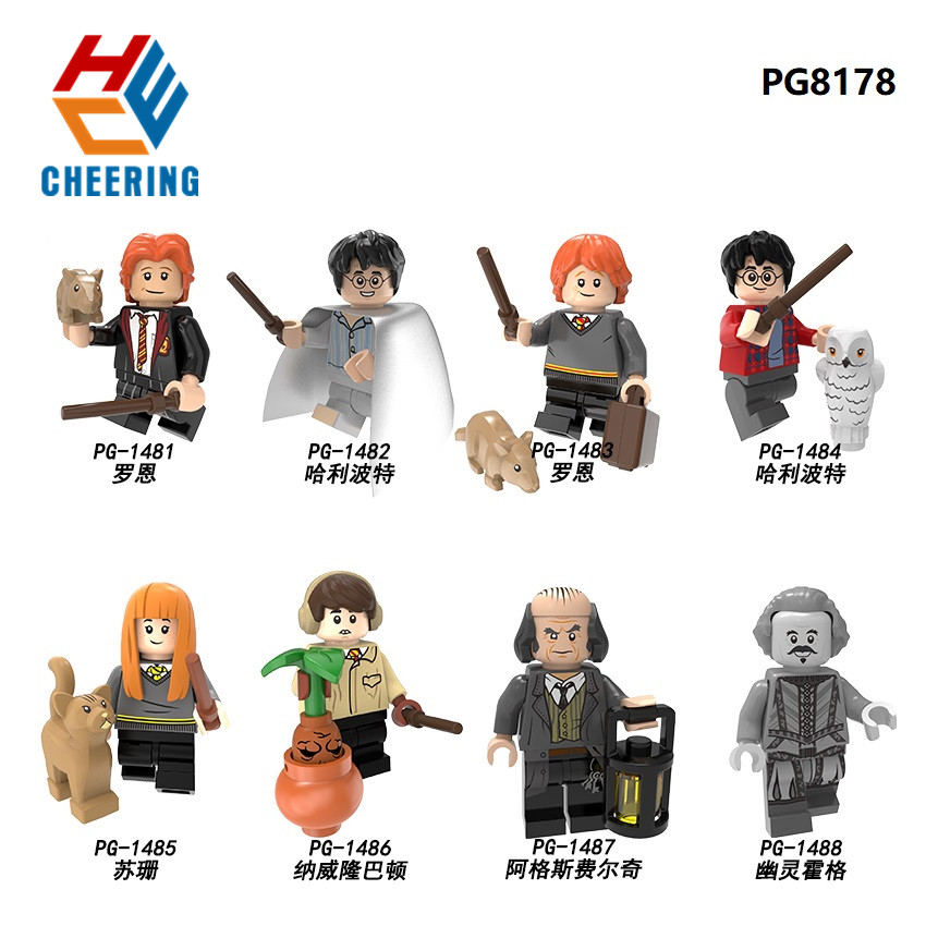Single Sale Building Blocks Famous Novel Potter Ron Susan Ghost Hogg Figures Bricks Toys Gift For Children PG8178