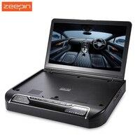 Zeepin 13 3 Inch 1080P 120 Degree Rotating Screen OS 1336D Car Multimedia Player FM Remote
