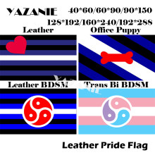 YAZANIE 128*192cm/160*240cm/192*288cm Big Transgender Bisexual Leather BDSM Rights Pride Flags and Banners Rainbow Car Hand Flag(China)
