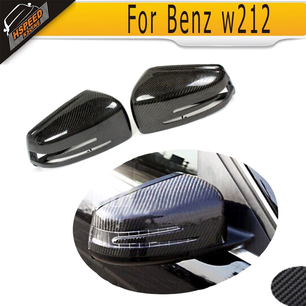 Couverture de miroir latéral de voiture de Fiber de carbone pour Mercedes Benz classe E W212 2009-2016 W207 2010