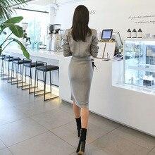 بدلة صوفية أنيقة تنورة عالية الخصر بتفاصيل مميزة