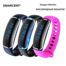 Smarcent V8 Смарт часы крови Давление динамический монитор сердечного ритма SmartBand фитнес-трекер Шагомер Смарт спортивный браслет