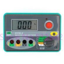Duoyi DY30-2 Автоматический диапазон цифровой тестер сопротивления изоляции мегомметром Megometro 2500V 20G Ом