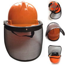 db48f26b437 Mayitr Chainsaw Safety Helmet Face Shield Protection With Mesh Visor  Trimmer Forestry Mower Face Protective Mask