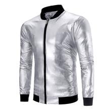 Серебристая металлическая куртка-бомбер для мужчин, воротник-стойка, блестящий ночной клуб, бейсбольный Бомбер, мужская повседневная приталенная Мужская куртка, пальто