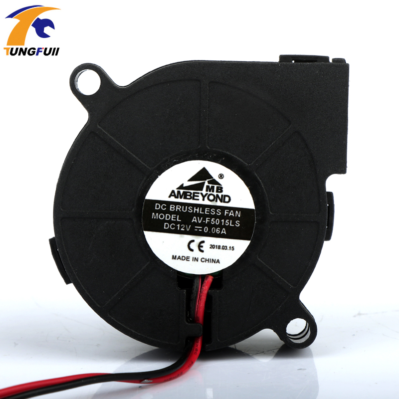 DC12V ventilateur d'échappement centrifuge Turbo ventilateur de refroidissement Micro ventilateur 5015 engrenage à vis sans fin ventilateur Ultra-silencieux