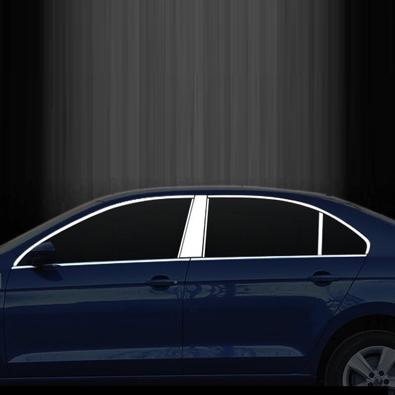 Fenêtre extérieur Excent décoratif protecter couvre accessoires modification car styling 12 13 14 15 POUR Volkswagen Jetta