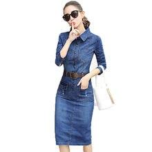 cd2bd3dfe0241 Джинсы стретч платье Для женщин с длинным рукавом осенние платья женское  джинсовое платье с стильное платье сумки