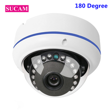 SUCAM Full HD 180 Degree Dome IP Fisheye Cameras Indoor Vandal Proof 15 Led Light Surveillance Security Network Camera for House