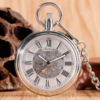 SHUHANG New Mechanic Pocket Watch Men Automatic Self Winding Fob Watch Silver Simple Open Face Chain Pendant with Roman Number