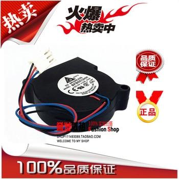 delta BFB0512HH 12V 0.32A 5015 centrifugal turbo fan