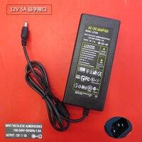 LX1205 12V 5A LED Power Adapter LED Light Power Supply Adapter Transformer For 5050 3528 LED