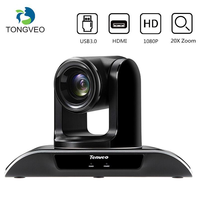 TONGVEO VHD203U 20X зум ptz камера видеонаблюдения FHD 1080 P видео конференции веб камера с USB 3,0 HDMI выход безопасности камера
