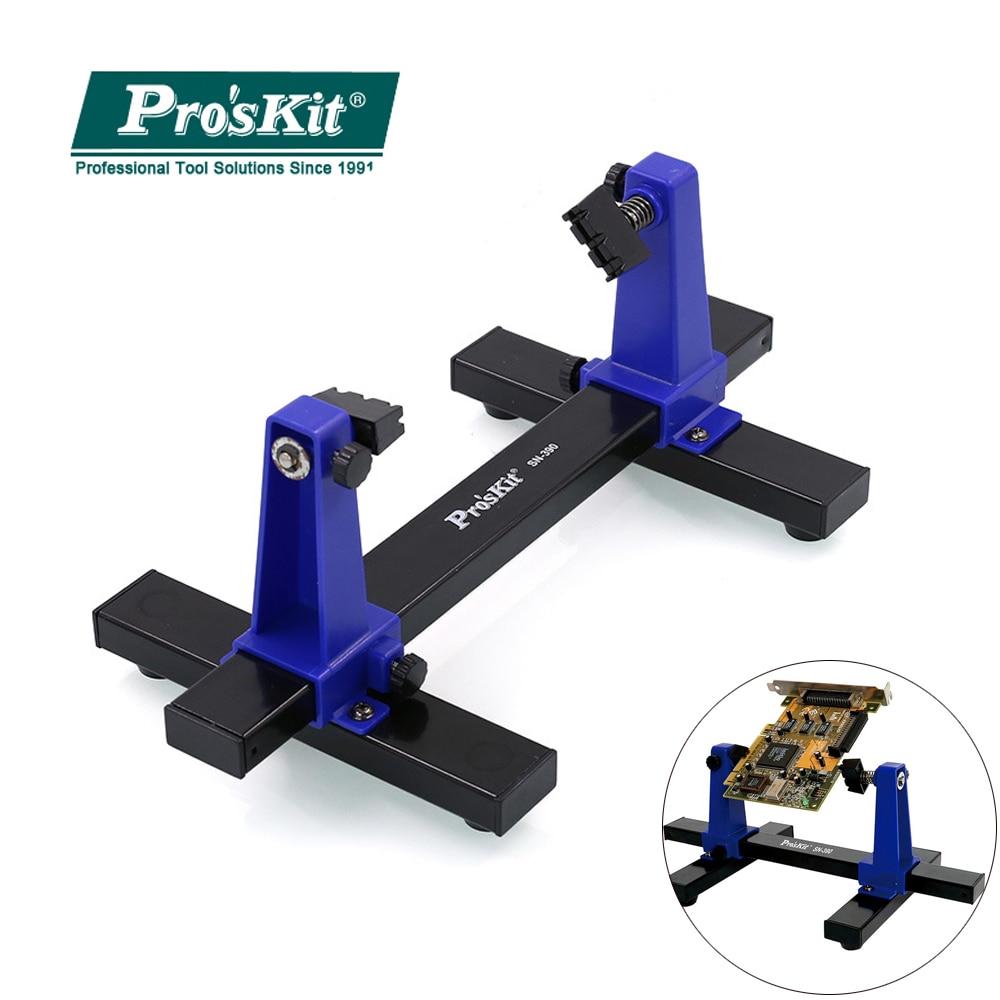 Taiwan Proskit Adjustable Welding Fixture Bracket 360 Degree Rotating Mounting Bracket Printed Circuit Board Fixture Welding Rep