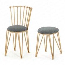 Обеденный стул с золотой спинкой в скандинавском стиле, простой макияж, табурет для туалетного столика, металлический креативный ветер, домашний Sillas De Comedor