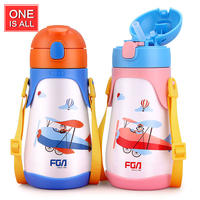 FZ6044 430ml Cute Kids Thermos Water Bottle Drinking Cup With Straw Vacuum flask Tumbler Portable Thermal Mug Insulated cup