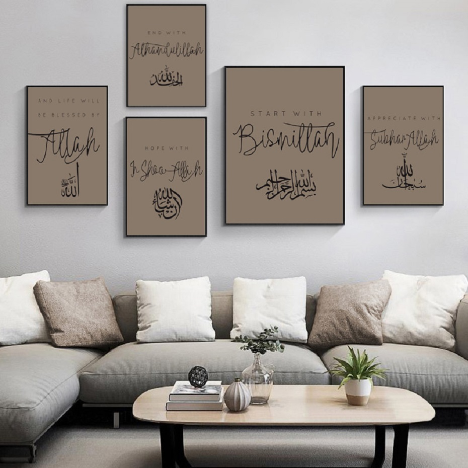Image 2 - Modern Arabic Islamic Wall Art Canvas Paintings Calligraphy  Islamic Prints Posters Pictures Living Room Ramadan Home  DecorationPainting