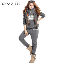 Casual Suit Womens Hooded Sweatshirt Sports CHUQING Brand Fashion Large Size Plus Velvet Three-piece Autumn and Winter