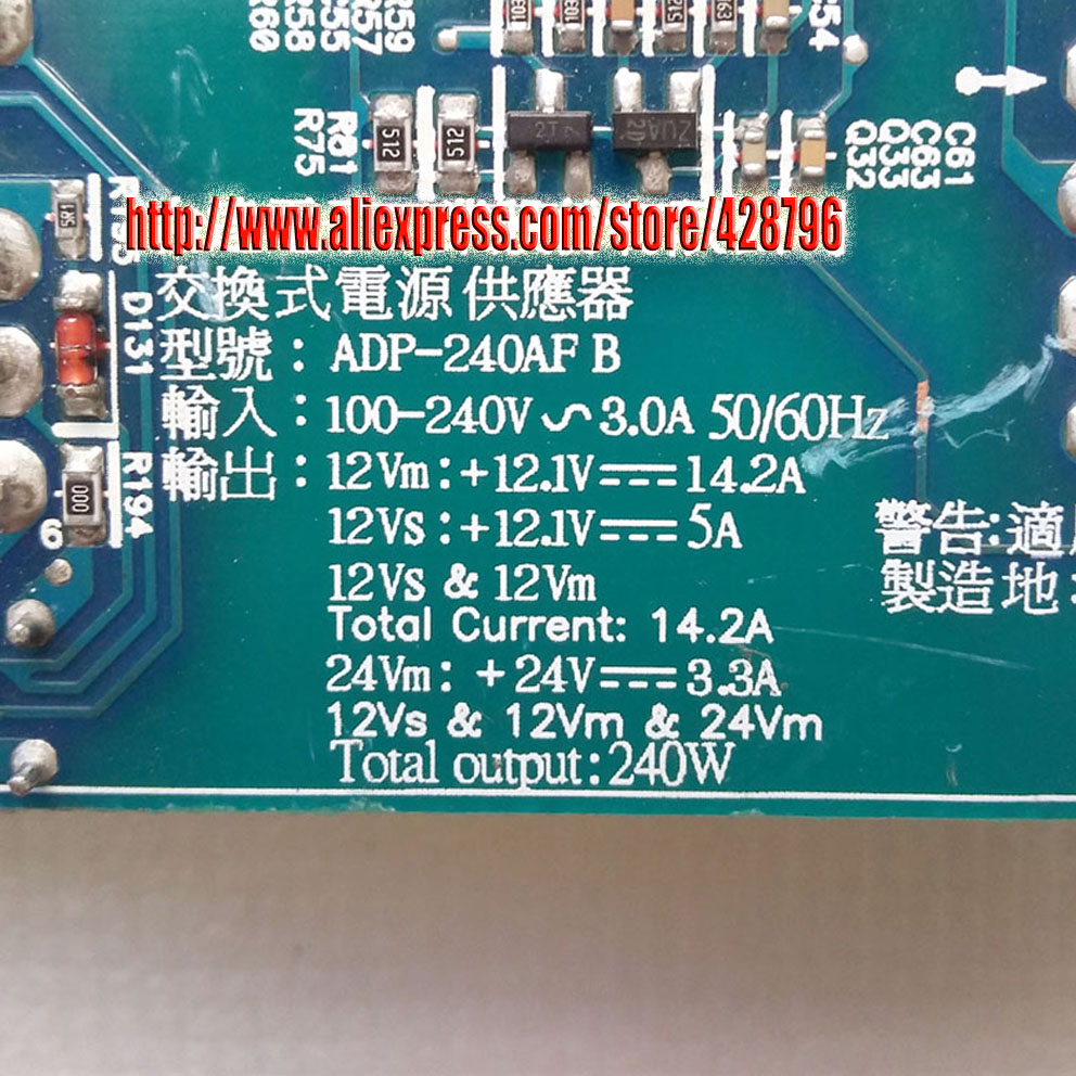 "Image 5 - 240W or 250W Power Supply for Imac 24"" A1225 PA 3241 02A ADP 250AF ADP 240AF 661 4995 614 0416 614 0432,MB418;MB419;MB420-in Demo Board Accessories from Computer & Office"
