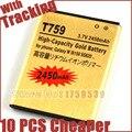 Eb484659vu For SAMSUNG Galaxy W S5820 I8150 W689 S5690 T759 I8350 S8600 M930 i110 R730 i677 Batterie Batterij