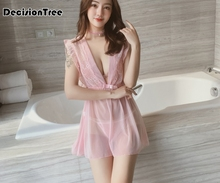 2019 Erotic Lingerie Perspective Lace Haltter Babydoll Sex Porn Women Sexy Hot Costumes Underwear