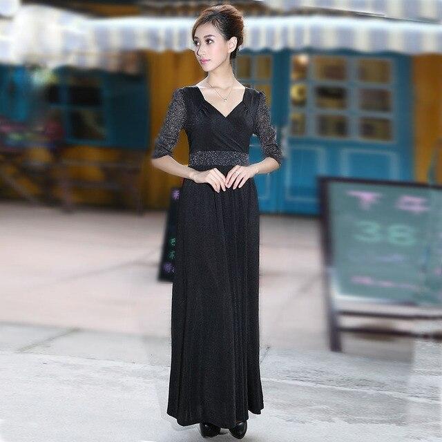 Black Formal Dresses Party Ball Gowns Bridesmaids Plus sizes ...