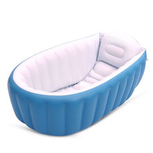 Summer Newborn Baby Portable Inflatable Thick Bathtub