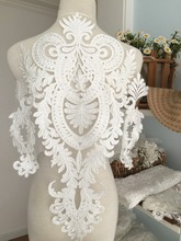 5 pieces Large exquisite floral embroidery lace applique in ivory for wedding bodice, bridal gown hem