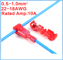 цена на 100PCS Wire Cable Connectors Terminals Crimp Scotch Lock Quick Splice Electrical Car Audio 0.5-1.0mm 22-18AWG Kit Tool Set Red