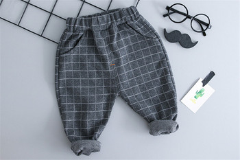 Gentleman Casual Suit Clothing Set 3