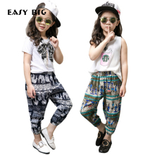 EASY BIG Heights:80-140CM Summer Breathable Cute Children Pants Boys Trousers Sports Pants Lovely Girls Harem Pants CC0074