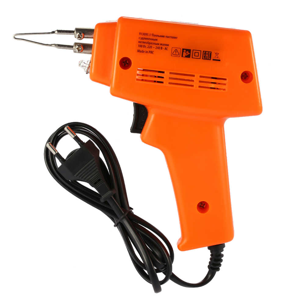 Electric Soldering Iron Lighting Solder Gun Set Rapid Heating with Solder Tip Paste Wire 220-240V 100W  Household