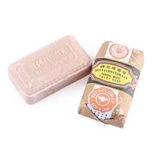 Отбеливающее мыло из сандалового дерева, очищающее средство для удаления угрей в носу лица, антибактериальное средство для ванны, душа, ухода за кожей
