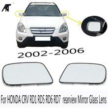 Левый и правый боковой зеркало заднего вида объектив 76253-SPA-H01 76203-SPA-H01 для HONDA CRV RD5 RD7 2002 2003 2004 2005 2006