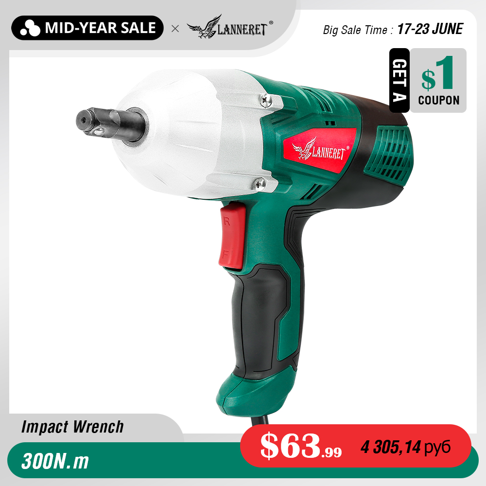 LANNERET 450W Corded 1/2 Electric Impact Wrench Gun 300N.m Max Torque,Two Direction Rocker Switch,2 Sockets 17/19mm,21/23mm