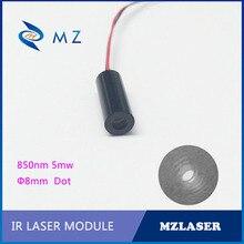 Módulo láser IR dot de 5mw de 850 nm, compensación de luz infrarroja, posicionamiento láser, grado Industrial, módulo de láser infrarrojo