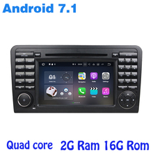 Android 7.1 Quad core Car dvd gps for Mercedes Benz GL ML CLASS W164 ML350 ML300 ML450 with 2G Ram radio wifi 4G usb bluetooth