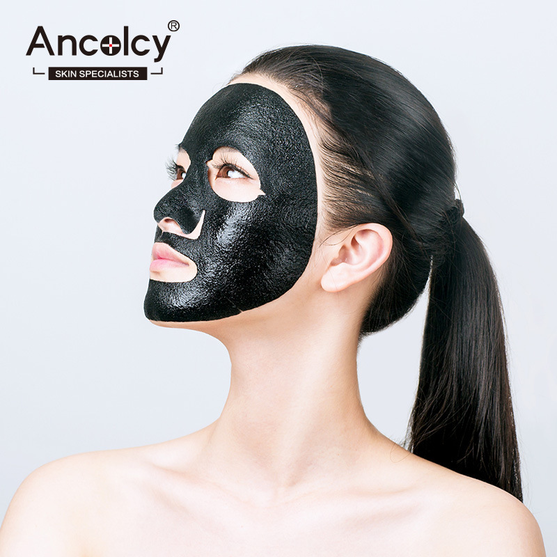 OilYoung Black Bamboo Charcoal Black Mask Whitening