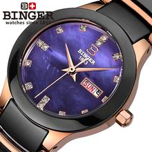 Switzerland Binger ceramic wristwatches Women fashion quartz watch rhinestone Lovers watches 100M Water Resistance B-8007-4