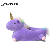 FeiYiTu Lovely Cartoon Home Slippers For Women Warm Soft PP Cotton Plush Indoor Unicorn House Shoes unicornio licorne Fit